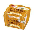 タニタ食堂監修の100kcalデザートにオレンジ香るレアチーズプリンが登場