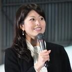森麻季アナ、ブログでも再婚報告「彼と共に歩みたい」- 19日に婚姻届提出