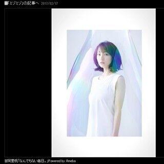 吉岡里帆、今年初ブログにファン歓喜!『カルテット』撮影も報告「ミゾミゾ」