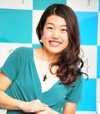 横澤夏子、熱愛中の彼氏とは「ずっと突っつき合いばかり(笑)」とおのろけ