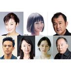 福山雅治×是枝裕和の映画『三度目の殺人』、広瀬すず&斉藤由貴が母娘役