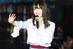 乃木坂46・橋本奈々未、涙の卒業「選んだその先に正解があると信じて」