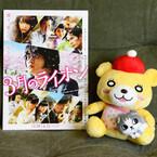 羽海野チカ、映画『3月のライオン』絶賛! 神木は「役として生きている」