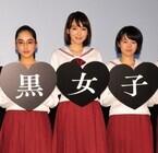 飯豊まりえ、ダブル主演の清水富美加に感謝「富美加ちゃんの人柄が好き!」