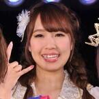 元AKB48・佐藤夏希さんが結婚発表「彼にとって一番の