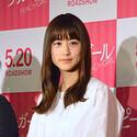 伊野尾慧、女装姿は美脚に自信 - 生まれて初めて「すね毛たちとお別れ」