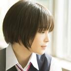 広瀬すず、高校教師に「好きになってもいい?」 - 映画『先生!』特報
