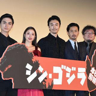 日本アカデミー賞、最優秀作品賞の予想1位は『シン・ゴジラ』 - 圧倒的話題性と熱い意見