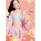 松田聖子、下着姿で美バスト披露「50代は女性として輝ける素晴らしい年代」