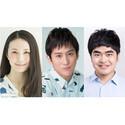 童話ホラー『人間風車』に矢崎広、松田凌、良知真次ら出演決定