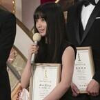 橋本環奈、新人俳優賞で決意のスピーチ「演技の道に人生捧げる」