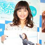 川口春奈、最新写真集は「水着写真がたっぷり!」も「簡単には見せません!」