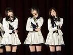 AKB48グループ、岩手・宮城・福島の被災地を訪問 - 復興支援ライブなど開催