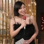 安藤サクラ、日本アカデミー賞司会に絶賛の声! 記者目線で魅力を振り返る