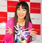 miwa、歌手以外の活動は「音楽に返ってくるという気持ちで臨んでいる」