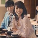 加藤綾子「老後のお金、不安ですよね」と心配顔 - 年金CMでイルカと掛け合い