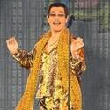 ピコ太郎、武道館ライブに感無量「言葉にできないピコ」- 仲間にも感謝