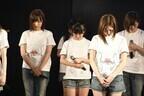 AKB48、復興支援公演で黙とう - 渡辺麻友「支援活動続けていきたい」