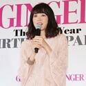 桐谷美玲、春らしいミニスカワンピで美脚披露!「かわいい」と歓声