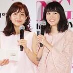 桐谷美玲、田中みな実の女子力に感心「勉強になります!」 結婚後のキス話も