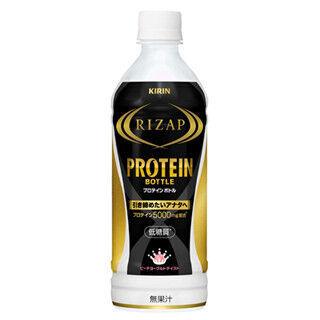 プロテイン5,000mgを配合した低糖質の「飲むライザップ」が新登場