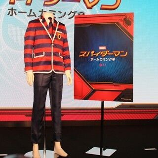 関ジャニ∞『スパイダーマン』日本語版主題歌を担当! 特製スーツで喜び語る