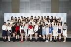 「STU48」第1期生44人が決定! AKB48シングルのカップリング曲が初楽曲に