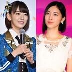松井珠理奈&宮脇咲良がWセンター! AKB48