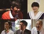 大竹しのぶ役に池脇千鶴、名物P役に佐藤浩市 - さんま企画ドラマ全キャスト