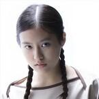 『真田丸』で注目の恒松祐里が新境地! 黒沢清監督「末恐ろしい女優」