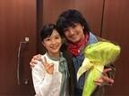 芳根京子、先輩・上地雄輔との2ショット公開! 朝ドラ共演「心強かった」