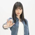岡本夏美が女流雀士・二階堂亜樹を熱演! 漫画『aki』の実写映画化で主演