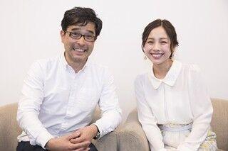 結婚発表の鈴木あきえ、仕事&育児両立の「スーパーママになります!」- 子供番組への強い思いも