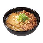 すき家、糖質オフの新商品「ロカボ牛麺」と「ロカボ牛ビビン麺」発売