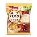 発芽玄米を使用したスープパスタが新登場
