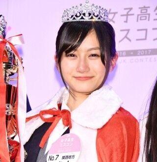 女子高生ミスコン、日本一可愛い女子高生に大阪在住の船越雪乃さん