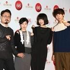 ゲスの極み乙女。活動再開へ - 5・10に新アルバム発売&ライブ開催
