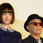 亀梨和也、平成9年には「女性に目覚めてた」 - 後輩・西畑大吾の生年に驚き