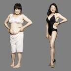 エド・はるみ、-18kgの美ボディ披露! ダイエット成功で驚きの変貌