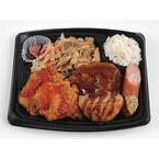 ご飯の量を約60%カット! ミニストップが5種の肉料理が入った弁当を発売
