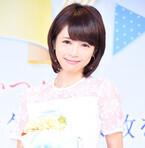 釈由美子、出産後初イベントで10カ月の息子を「彼氏のようでメロメロ」