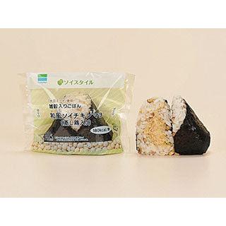 ファミマ、チキンに似た味わいの「大豆ミート」使用のおむすびを発売