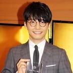 星野源、伊丹十三賞に感激「君の場所だよと」- 悩み続けた