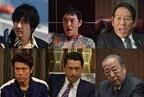 北野武『アウトレイジ』のキャスト発表--大森南朋、ピエール瀧らが初参戦