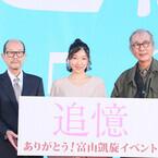 岡田准一、富山県ドライブで緊張 - 映画『追憶』凱旋で「気のどくな!」