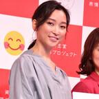 杏、第3子妊娠を発表後、初の公の場 - 双子の成長に「私もつられて笑顔に」
