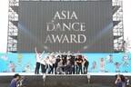吉本興業がダンスプロジェクト始動! アジアから世界へスター輩出