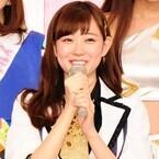 元NMB48渡辺美優紀、今夜ネット生放送に出演「お楽しみに!」