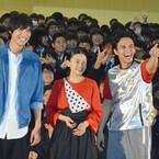 映画イベントを青春番組に変えた、木村拓哉の一流タレント力