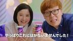 吉高由里子がYouTuberに!? HIKAKINプロデュース&初共演で「汗びっしょり」